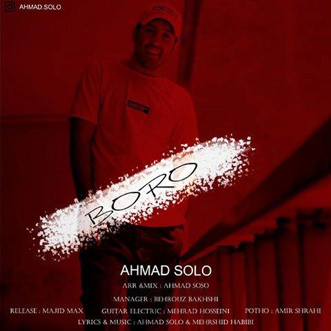 دانلود آهنگ جدید احمد سلو با نام برو