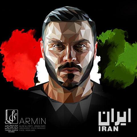 دانلود آهنگ جدید آرمین زارعی با نام ایران