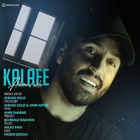 دانلود آهنگ جدید احمد سلو با نام کلافه
