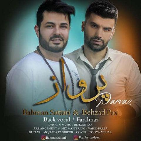 دانلود آهنگ جدید بهمن ستاری و بهزاد پکس با نام پرواز
