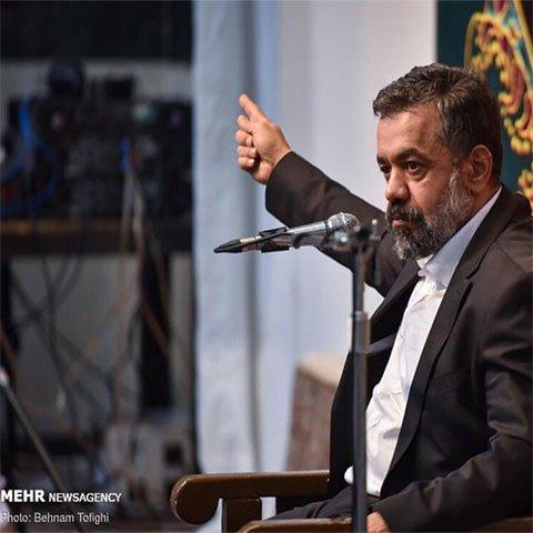 دانلود مداحی جدید محمود کریمی با نام به ماه آسمون میگفت