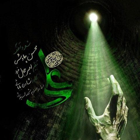 دانلود آهنگ جدید محسن چاوشی با نام علی