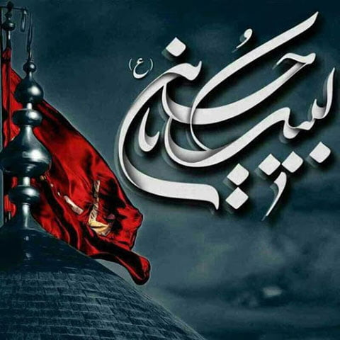 دانلود مجموع نوحه های ترکی و آذری محرم سال ۹۹