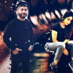دانلود ریمیکس آهنگ جدید ووقار صدا با نام کیفی باشقادی