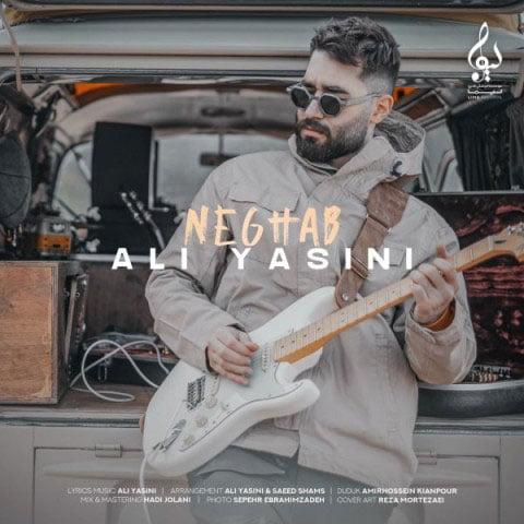 دانلود آهنگ جدید علی یاسینی با نام نقاب