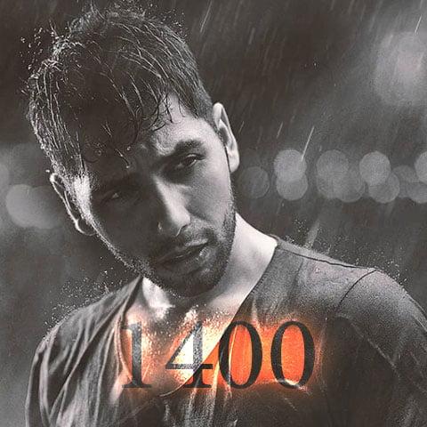 دانلود آهنگ جدید یاسر بینام با نام ۱۴۰۰