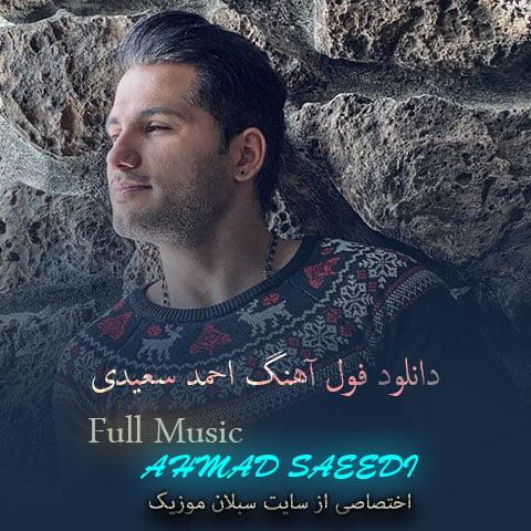دانلود فول آهنگ احمد سعیدی