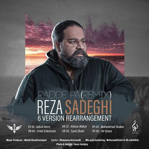 دانلود ریمیکس آلبوم جدید رضا صادقی با نام ردپا